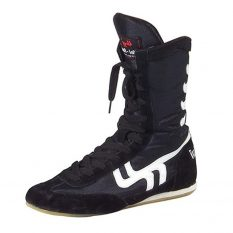 Day Key Wrestling & Combat Training Shoes